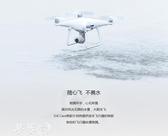 無人機 DJI大疆無人機精靈3 Phantom 3S/SE 4K高清四軸無人機飛行器MKS 夢藝家