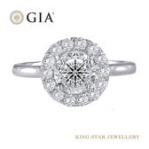 GIA D頂級顏色 完美車工 圓滿30分鑽石戒指 King Star海辰國際珠寶 K金 飾品 配件 另有30分鑽墜可選