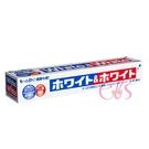 日本 獅王 勁倍白牙膏 150g 艾莉莎ELS