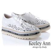 ★2019春夏★Keeley Ann魔法秘密 真皮透視造型厚底牛津鞋 (米白色) -Ann系列