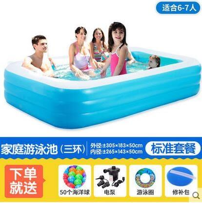 倍護嬰兒童寶寶充氣游泳池家庭大型海洋球池加厚戲水池成人浴缸【藍白305三环-标准】