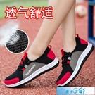 春季女鞋2020春季新款早春一腳蹬老北京布鞋女平底中老年媽媽鞋 漫步雲端