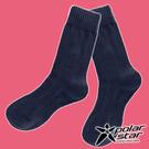 【PolarStar】女 羊毛保暖襪『深藍』P18610 露營.戶外.登山.保暖襪.彈性襪.紳士襪.休閒襪.長筒襪