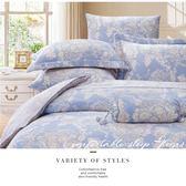 TENCEL天絲四件式床包組【語曦】加大四件式兩用被床包組  純淨呵護 洛莉亞