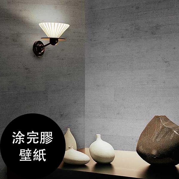 工業風水泥牆 灰色牆 混凝土紋壁紙  日本製 TOLI WVP-9189【塗完膠壁紙- 單品5m起訂】