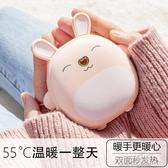 usb暖手寶冬天暖手神器移動電源充電寶捂手取暖6000毫安大電量雙面 暖心