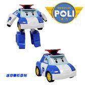 ROBOCAR POLI 波力 救援小英雄←正版 迷你變形波力/(變形車系列)