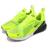 Nike 慢跑鞋 Air Max 270 螢光黃 黃 黑 大氣墊 大型後跟氣墊 舒適緩震 運動鞋 男鞋【PUMP306】 AH8050-701