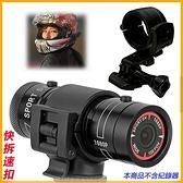 黏貼安全帽行車記錄器支架子減震固定座安全帽行車記錄器支架mio MiVue M772 M650 M652 plus固定架