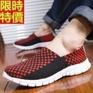 編織鞋-柔軟舒適撞色流行懶人手工男休閒鞋3色69t11[時尚巴黎]