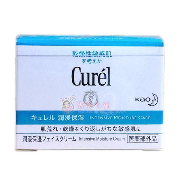 Curel 珂潤 潤浸保濕深層乳霜 40g  花王【聚美小舖】