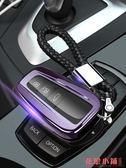 適用豐田汽車鑰匙包套18款普拉多漢蘭達霸道新皇冠八代凱美瑞殼扣