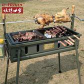 地道歐美燒烤爐木炭全套工具 烤肉爐子家用燒烤架5人以上加厚【潮男街】