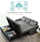 沙髮床 可折疊沙髮床兩用客廳雙人1.81.5米儲物書房小戶型簡約現代多功能 mks生活主義