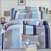 【免運】精梳棉 雙人加大 薄床包舖棉兩用被套組 台灣精製 ~摩登線條~ i-Fine艾芳生活