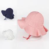 大寬簷遮陽荷葉帽 童帽 遮陽帽 春夏童帽 寬簷