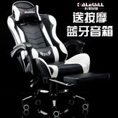辦公椅卡勒維電腦椅家用辦公椅遊戲電競椅可躺椅子競技賽車椅LX 非凡小鋪