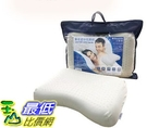 [COSCO代購] 促銷至11月25日 W121631 Reverie 舒柔曲線乳膠枕 58 x 38 x 10 公分 Reverie Comfort Latex Pillow