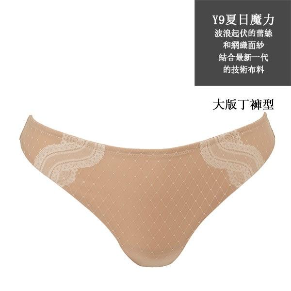 Aubade-夏日魔力B-D全罩式內衣(膚)Y9