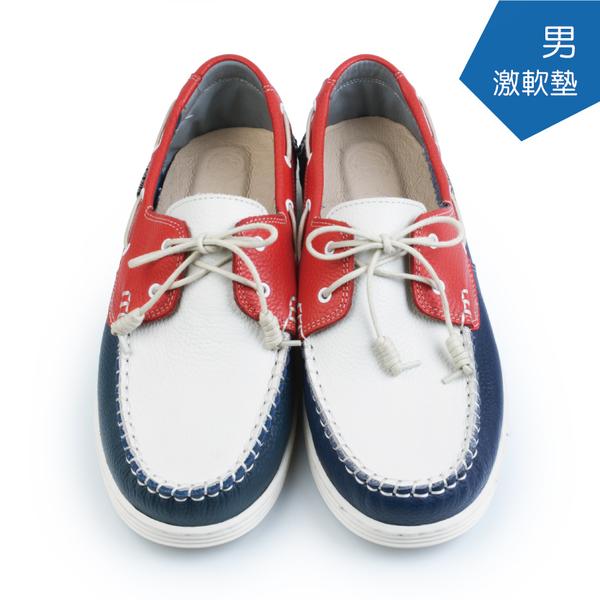 【A.MOUR 經典手工鞋】帆船男版 - 紅白藍 / 氣墊鞋/ 平底 / 進口小牛皮 / 超軟帆船鞋/ DH-5206