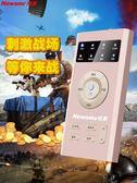 變聲器 紐曼手機直播聲卡套裝V8直播設備全套戶外手機變聲器男 莎瓦迪卡