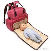 媽咪包雙肩多功能大容量外出背包韓版母嬰包孕婦包包待產嬰兒潮包「千千女鞋」