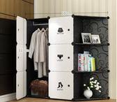 衣櫃簡易衣櫃組裝塑料衣櫥臥室儲物櫃仿實木推拉門簡約現代經濟型衣櫃igo 貝芙莉女鞋