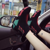 MG 襪靴-高幫襪子鞋女加絨韓版彩色底彈力嘻哈襪靴