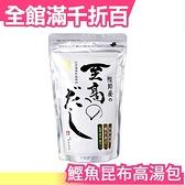 日本原裝 Tomoe 北海道干貝高湯 200ml 貝柱萃取濃縮液 海鮮火鍋雞湯【小福部屋】
