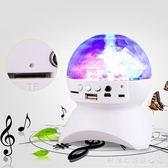 ktv閃光燈無線藍芽充電水晶魔球燈迷你便攜七彩燈戶外ktv閃光燈家用音箱燈 WD科炫數位