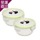 KUMAMON 熊本熊圓型玻璃保鮮盒(二...