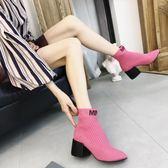 短靴女高跟彈力靴2018早秋新款毛線針織襪子靴顯瘦粗跟百搭馬丁靴第七公社
