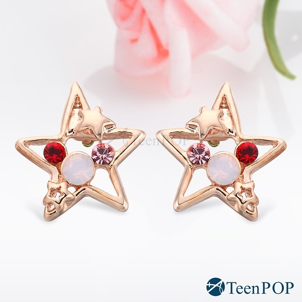 耳環 ATeenPOP 正白K 耀眼恆星 耳針耳環 星星耳環 聖誕禮物