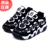 【現貨】FILA BARRICADEXT 97 女鞋 復古 串標 老爹 韓版 厚底 黑【運動世界】4-B007U-010
