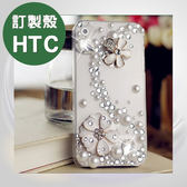 HTC U19e U12 life U12+ Desire12 U11+ 手機殼 水鑽殼 客製化 訂做 浪漫花朵鑽殼