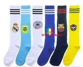 夏季薄款足球襪長筒襪防滑