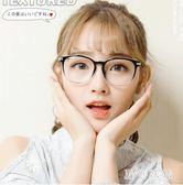 防輻射眼鏡防藍光眼鏡框女平光鏡手機電腦護眼素顏保護眼睛男近視 qf3288【黑色妹妹】