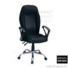 INPHIC-【黑】【SHAN】辦公椅 總裁椅 電腦椅 書桌椅 人體工學 電競 賽車椅 主管椅_LVJN