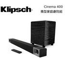 【結帳現折+再送好禮】Klipsch Cinema 400 微型劇院組 家庭劇院組 Cinema-400 台灣公司貨