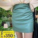 LULUS特價-Q內襯褲皮革短裙S-L-3色  【05190052】