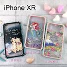 迪士尼雅典娜防摔殼 iPhone XR【Disney正版】小熊維尼 小美人魚 愛麗絲 愛麗兒