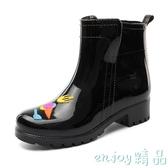 時尚中筒女士馬丁雨靴保暖加絨低筒雨鞋女生防滑水鞋韓版套鞋膠鞋