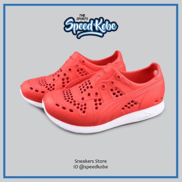 PUMA 水鞋 RS200 In Lex 紅白 洞洞鞋 防水 海灘 拖鞋 情侶鞋 男女 35486713 【Speedkobe】