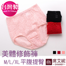 女性平腹高腰束褲 台灣製造 no.41180-席艾妮SHIANEY