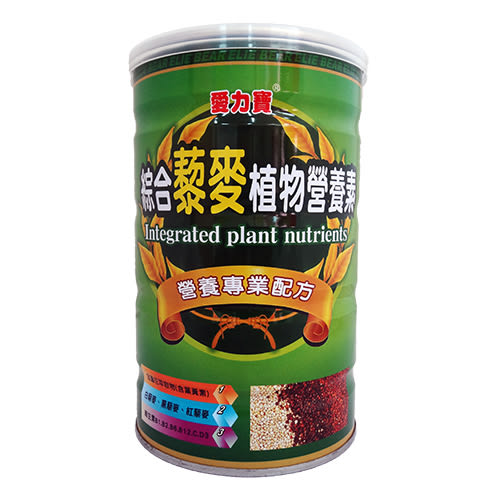 愛力寶綜合藜麥植物營養素 400g