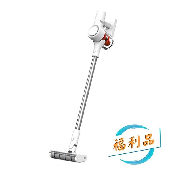【福利品】小米 米家手持無線吸塵器 Lite 台灣公司貨 原廠保固內