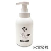 【富發牌】富發牌洗鞋劑 DG16-63
