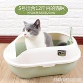 貓砂盆半封閉式大號貓廁所小號貓沙盆貓屎盆貓咪清潔用品送貓砂鏟  HM