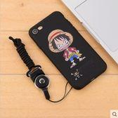 蘋果 iPhone6/6S plus 5.5吋 松羚卡通可愛女男款防摔矽膠軟套