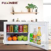 單門小型冰箱家用酒店客房幼兒園留樣冷藏櫃wy